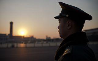 政局不穩?中南海對公安政法清洗行動持續