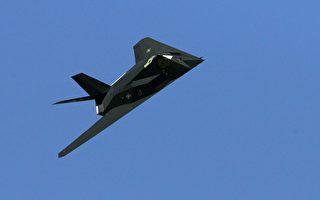 世界第一款匿蹤戰機 美軍F-117飛越死亡谷