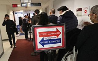 今年4月中旬,联邦最高法院将对2020年人口普查是否能询问公民身份听取辩论,并有望在几周后宣布裁决。(John Moore/Getty Images)