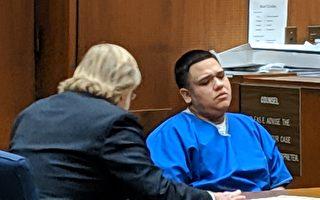 纪欣然案最后被告获终身监禁不得假释