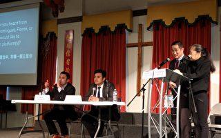 25区区长候选人论坛 两候选人分享政见
