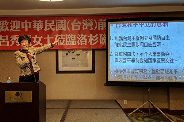 呂秀蓮:中共網軍干預臺灣選舉