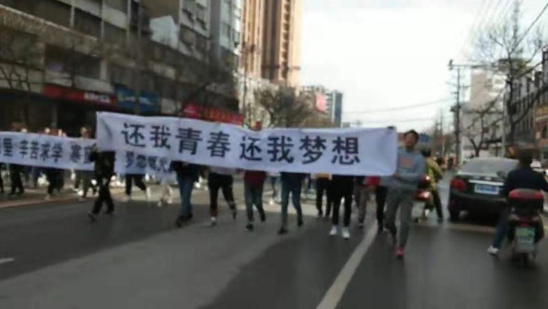 湖北職校生遊行抗議校方失責 警方暴力鎮壓