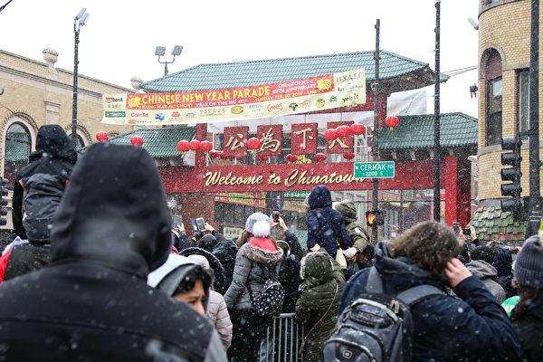 芝加哥南北華埠盛大遊行 慶祝中國新年