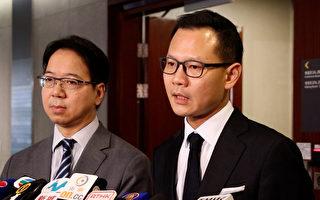 获白宫邀请香港民主派下周访美 反映一国两制恶化