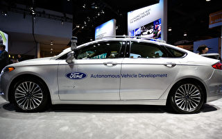 福特在密歇根建廠 生產自動駕駛汽車