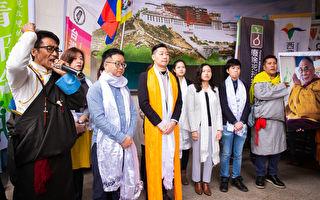 西藏抗暴60年為鋻 羅文嘉:和平協議不會換來和平