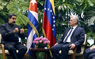因支持马杜罗 白宫将宣布对古巴的新制裁