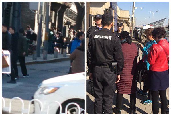 国家信访局公安部警察疑出卖访民 访民恼火