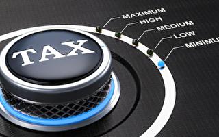 加国税季,合法有效的避税途径你知道多少?