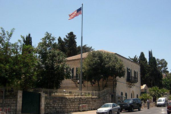 美国驻耶路撒冷领事馆降级 并入驻以大使馆