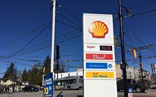3月18日,溫哥華部分加油站的油價已經高達$1.519/升,但專家表示,大溫油價的上升勢頭還遠未結束。(余天白/大紀元)