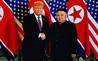川普:或在韩朝边境与金正恩握手问好