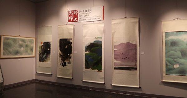 台湾师范大学美术系9位系友联手举办《师美展》,展示师大美术系友的艺术才气与对美的不懈追求。