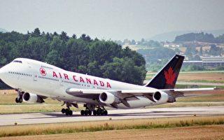 加拿大飛新西蘭、巴西、夏威夷將更方便