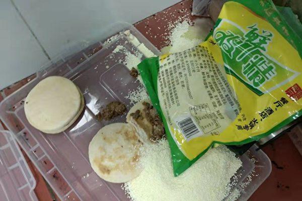 程曉容:發霉食品 黑心學校 中共模式害人
