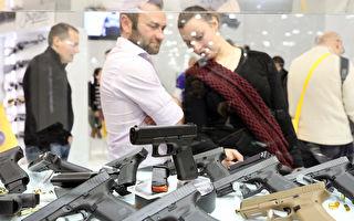 一国党被曝向美全国步枪协会寻求竞选资金