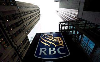 傳加拿大皇家銀行要求雇員避免去中國