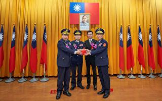 竹市警察局长交接 新任局长邓学鑫