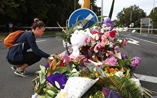 纽约州多处地标点亮红蓝灯 哀悼新西兰恐袭