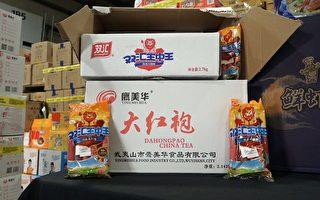 美嚴防非洲豬瘟  查獲50貨櫃中國食品