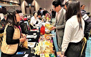 香港永旺超市組採購團 中部50家業者試水溫