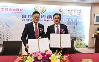 同享台北醫學中心醫療服務  提供等級醫療照護