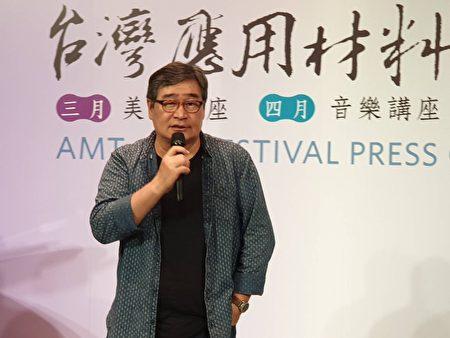 作家王浩一(林宝云/大纪元)