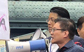 黃華清參選65D民主黨地區領袖