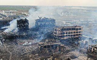 鹽城爆炸或衝擊官場 官媒追責報導引議論