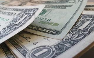 【貨幣市場】美聯儲或考慮降息 澳元對美元趨強