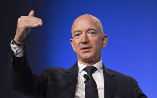 亞馬遜創始人一週內拋出28億美元股票