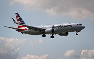 庫默促FAA禁飛波音737  MAX 8