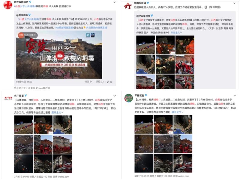 中共的軍方系統媒體都稱倒塌的是三棟五層樓房,跟陸媒非軍方系統媒體完全不一致。(大紀元合成圖)