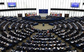 欧洲议会通过决议 吁速与台湾开启投资谈判