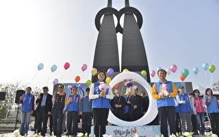 紀念228  超馬英雄林義傑 率民眾為自由而跑