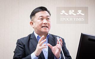 改变中国 台立委:法轮功会是重要力量