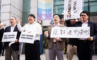 香港擬修引渡條例 19團體籲引渡地排除大陸