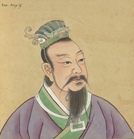 漢景帝畫像。(公有領域)