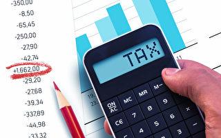 圖:今年卑詩省即收個人醫療服務計劃保險費(MSP),又征雇主健康保險稅,給小企業主們帶來諸多煩惱。(Shutterstock)