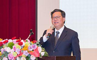 郑文灿:元智大学培育更多人才领导台湾进步