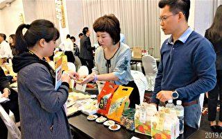 大陸夯臺灣農產品     15家大咖買主抵台找貨