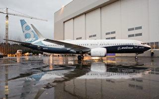多國停飛737Max 8 美航空總署:持續適航
