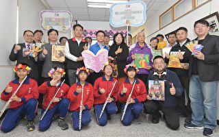 企业慷慨赠学用品  彰化学童提早过儿童节