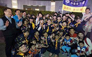 嘉市庆祝2019年童军节市区快闪表演活动