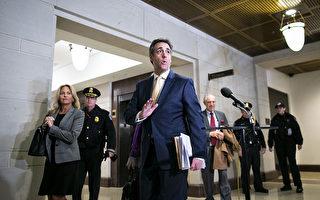 柯恩涉在國會聽證作偽證 被轉介到司法部