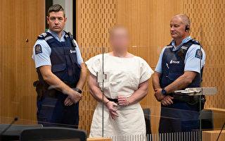 新西兰枪案主嫌将自辩 前律师称其精神正常