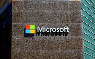 """微软3月15日撇清与深网视界没有合作关系,指称深网视界""""未经许可使用微软标志"""",并已经要求对方删除。(Raymond Boyd/Getty Images)"""