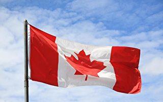 加拿大国旗(穆枫/大纪元)