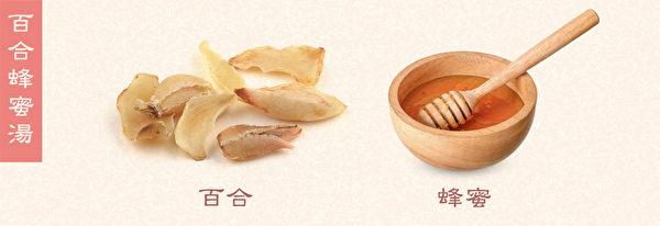 口干食疗之:百合蜂蜜汤,缓解体内的燥火,改善口干。